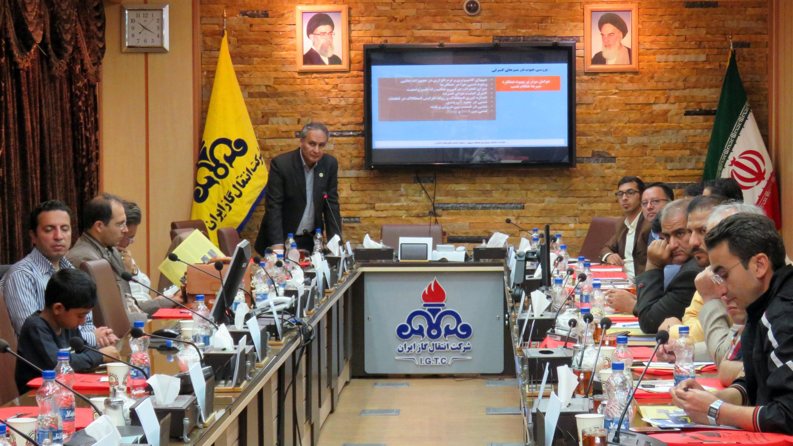برگزاری سمینار معرفی شیرهای کنترلی صنعتی در سالن جلسات شرکت انتقال گاز ایران (2)